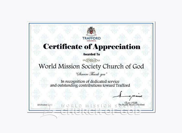 Certificate of Appreciation Awarded to World Mission Society Church of God - Contributions toward Trafford